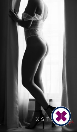 Chanel is a hot and horny Maldivian Escort from Westminster