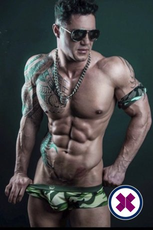 Jamal is a hot and horny Brazilian Escort from Westminster
